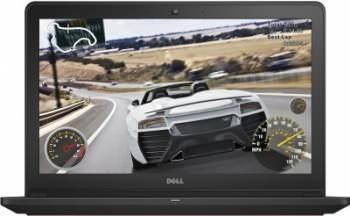 Dell Inspiron 15 7559 (Y567501HIN9) Laptop (Core i5 6th Gen/8 GB/1 TB 8 GB SSD/Windows 10/4 GB)