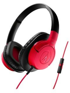 Audio Technica ATH-AX1iS