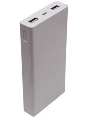 Hamine m6 20000mAh Power Bank