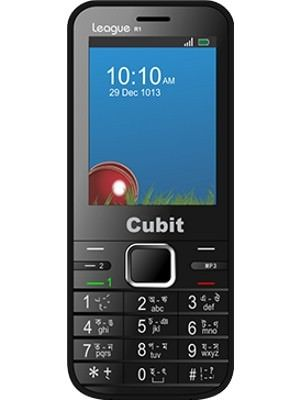 Cubit League R1