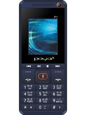 Poya P1