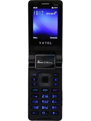 Yxtel W800