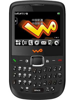 ZTE UX990